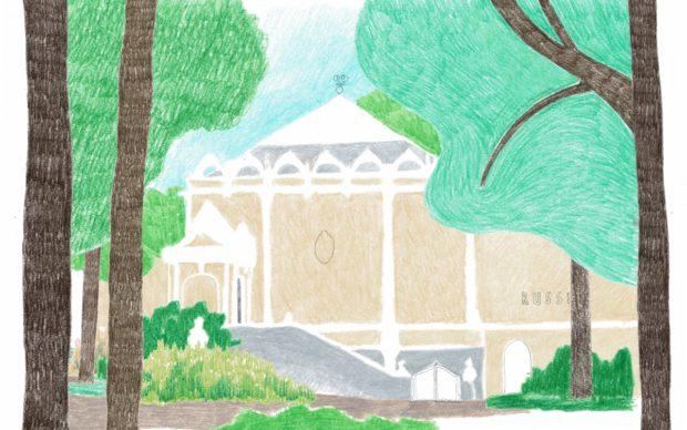 Open! Sketch Identity (C) KASA