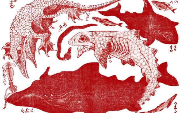 Hokusai Manga, courtesy L'Ippocampo