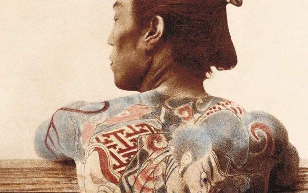 Il tatuaggio giapponese Significati, forme e motivi L'ippocampo