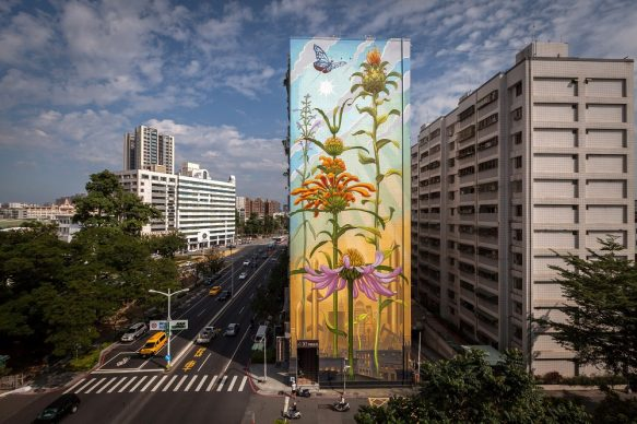 Kaohsiung, Taiwan. Opera e foto di Mona Caron