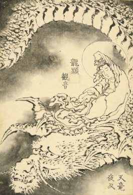 Dragon head Kannon, Katsushika Hokusai, 1829. © The Trustees of the British Museum