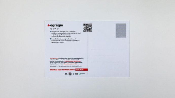 EGREGIO, retro cartolina di Fernando Cobelo, courtesy l'artista