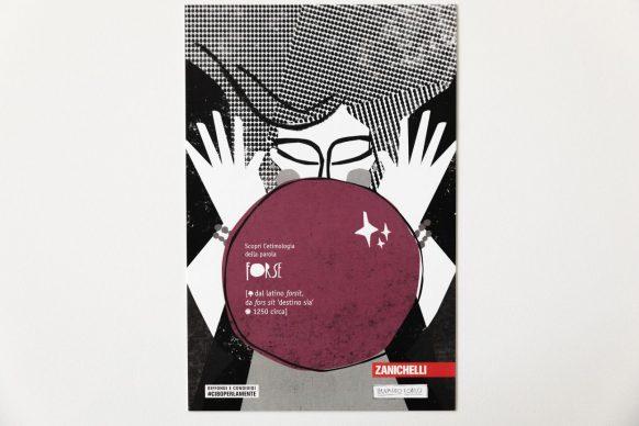 FORSE, cartolina di Fernando Cobelo, courtesy l'artista