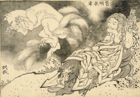 Fumei Chōja and the nine-tailed spirit fox, Katsushika Hokusai, 1829. © The Trustees of the British Museum