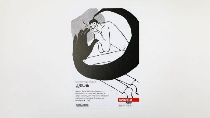 INCUBO, cartolina di Fernando Cobelo, courtesy l'artista