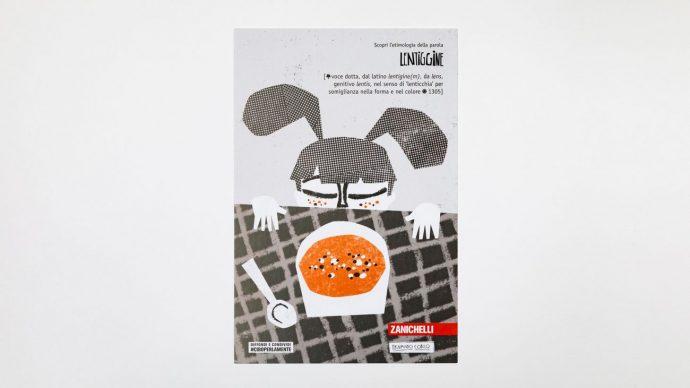 LENTIGGINE, cartolina di Fernando Cobelo, courtesy l'artista