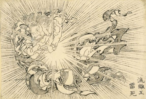 Virudhaka (Ruriō) killed by lightening, Katsushika Hokusai, 1829. © The Trustees of the British Museum