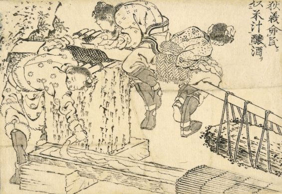 Yi Di (Giteki) orders the people to use rice juice to brew wine, Katsushika Hokusai, 1829. © The Trustees of the British Museum