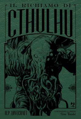 Gou Tanabe, Charlie Adlard – Il richiamo di Cthulhu (J-Pop, 2020). Copertina