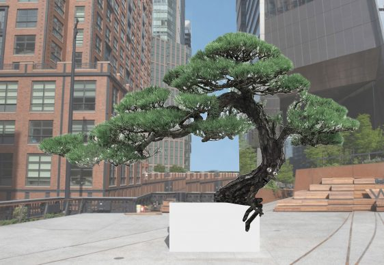 Lu Pingyuan, Tree. Courtesy High Line, New York