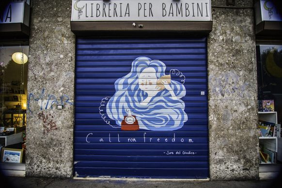 Sara Del Giudice, via Marochetti, Milano. Courtesy IED