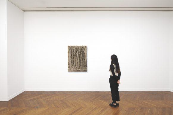 Eva Jospin, Forêt, 2020. Estimation: € 6,000-12,000 © Christie's Images Ltd, 2020