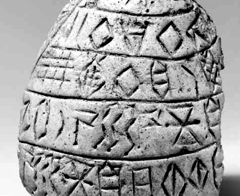 Clay cone with a Linear Elamite inscription (before 2300 BC ) found in Susa ; Louvre Museum. Courtesy François Desset