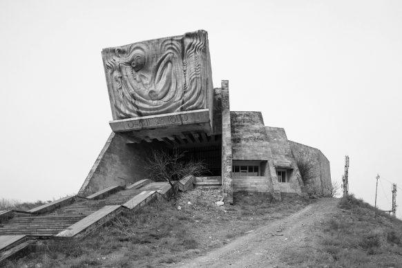 Archaeological Museum by Sh. Kavlashvili, Sh. Gvantseladze, T. Kikalishvili, 1988. Stefano Perego, © Blue Crow Media