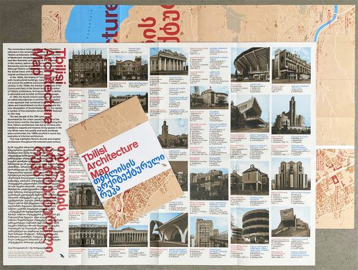 Tbilisi Archtiecture Map front on back by Blue Crow Media