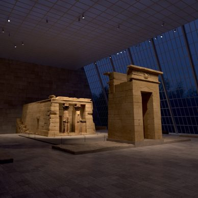 """Virtual installation view of """"The Met Unframed"""", 2021. Nature Gallery. Image courtesy The Metropolitan Museum of Art and Verizon"""