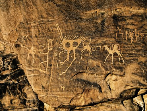 AlUla - Journey Through Time. Photo © Robert Polidori