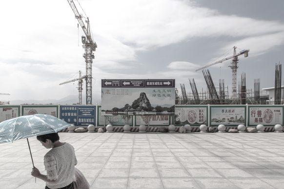Stazione ferroviaria nella new town, 2017, Zhaoqing New Town, Zhaoqing, Provincia del Guangdong. Foto di Samuele Pellecchia