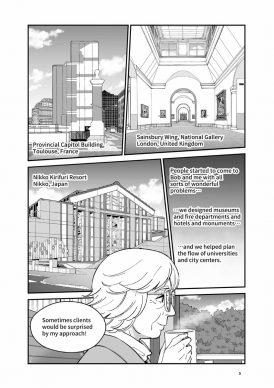 Una pagina interna del manga dedicato a Denise Scott Brown. Courtesy Vilcek Foundation