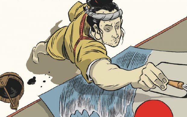 Hokusai - A Graphic Biography. Giuseppe Latanza and Francesco Matteuzzi Laurence King, 2021