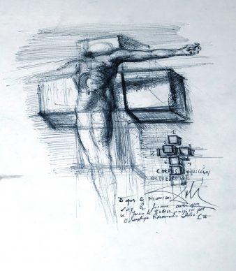 Salvador Dalí, Corpus Hypercubus, c. 1954: Art Resource