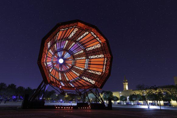 Ilya & Emilia Kabakov, The Cupola, 2003. Mixed media 14m diameter. Courtesy the artists. Photo © Riyadh Art 2021