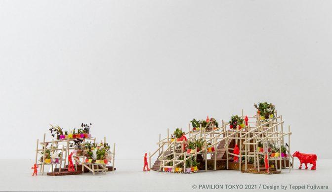 Pavilion Tokyo 2021. Provisional pavilion design by Teppei Fujiwara © Pavilion Tokyo 2021