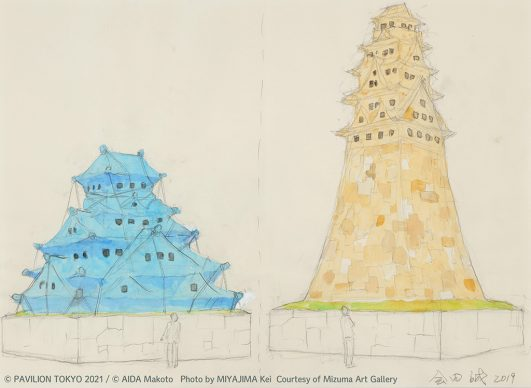 Pavilion Tokyo 2021. Provisional pavilion design by Makoto Aida   Photo by MIYAJIMA Kei (c) AIDA Makoto. Courtesy of Mizuma Art Gallery