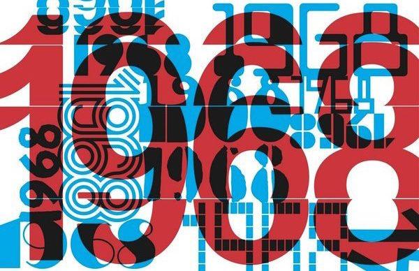 1968. Un anno – Architettura, arte, design, fotografia e moda dagli archivi dello CSAC dell'Università di Parma (SilvnEditoriale, 2021)