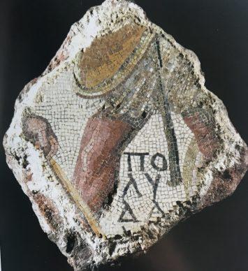 Musei Capitolini, Antiquarium, AC 31785  Mosaico policromo con scena di pesca. Tessere policrome di marmi e calcari. Rinvenuto nel 1875 a Roma, tra le vie Labicana e Merulana, nei pressi della chiesa dei SS. Marcellino e Pietro. II sec. d.C.