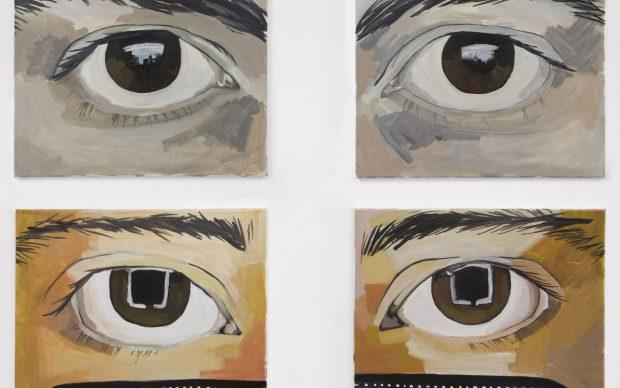 Morag Keil, Eye 1 – 4, 2018. Four elements, oil on canvas, 40.5 x 51 cm (each). Courtesy of the artist and Jenny's, Los Angeles. Photo: Ed Mumford