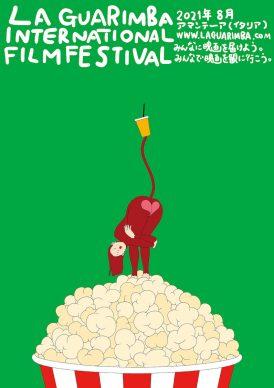 Sawako Kabuki, Giappone, locandina ufficiale. Courtesy La Guarimba International Film Festival