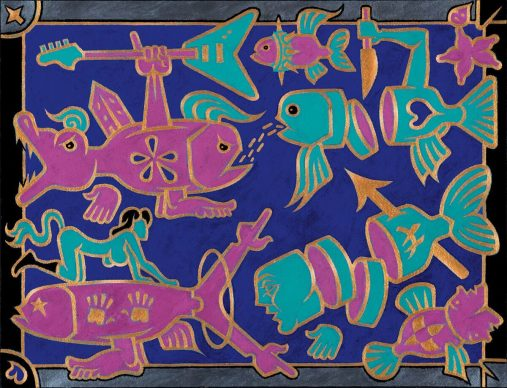 Luca Bertasso, Acquario A43, dittico parte sinistra, 2017, tempera su carta, 46 x 60 cm